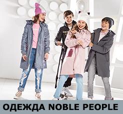 854dfe58b9af Детская одежда оптом в Москве - интернет магазин Mini Я