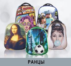 Детская одежда оптом в Москве - интернет магазин Mini Я 19adc10eac9