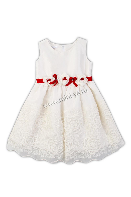 Детская Одежда Китай Оптом От Производителя
